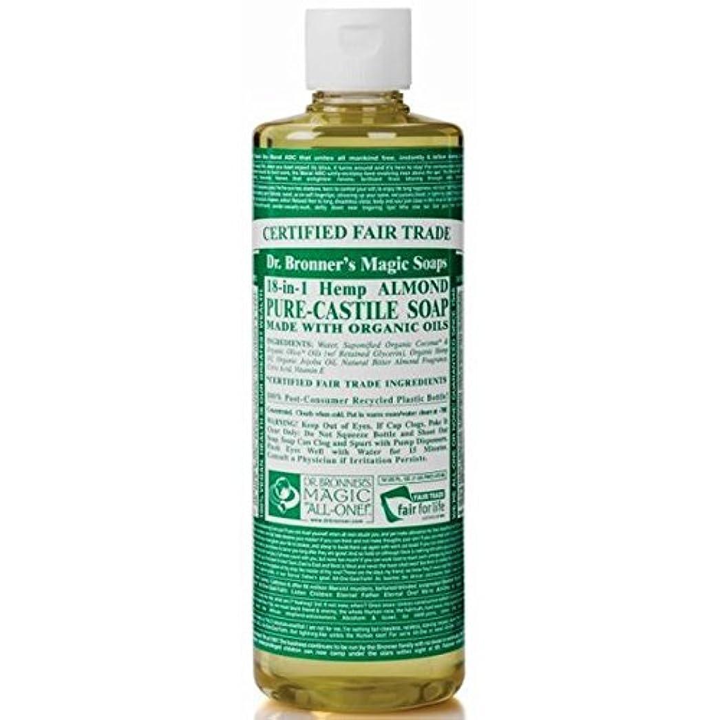 有能な診療所メタルラインのブロナー有機アーモンドカスティーリャ液体石鹸237ミリリットル x4 - Dr Bronner Organic Almond Castile Liquid Soap 237ml (Pack of 4) [並行輸入品]