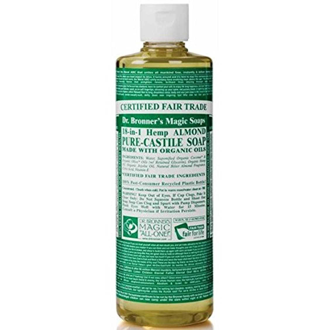 統治するする必要がある忘れっぽいDr Bronner Organic Almond Castile Liquid Soap 237ml - のブロナー有機アーモンドカスティーリャ液体石鹸237ミリリットル [並行輸入品]