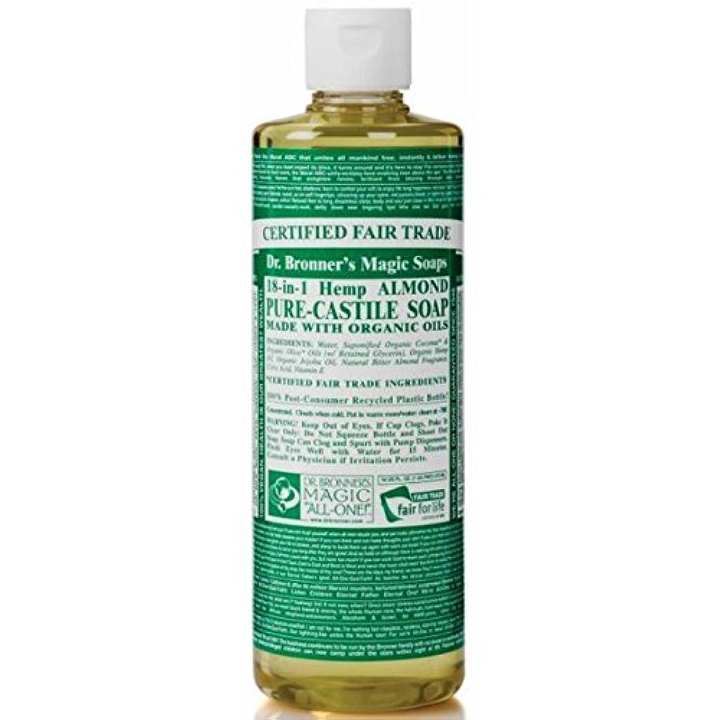 軽事前にアニメーションのブロナー有機アーモンドカスティーリャ液体石鹸237ミリリットル x4 - Dr Bronner Organic Almond Castile Liquid Soap 237ml (Pack of 4) [並行輸入品]