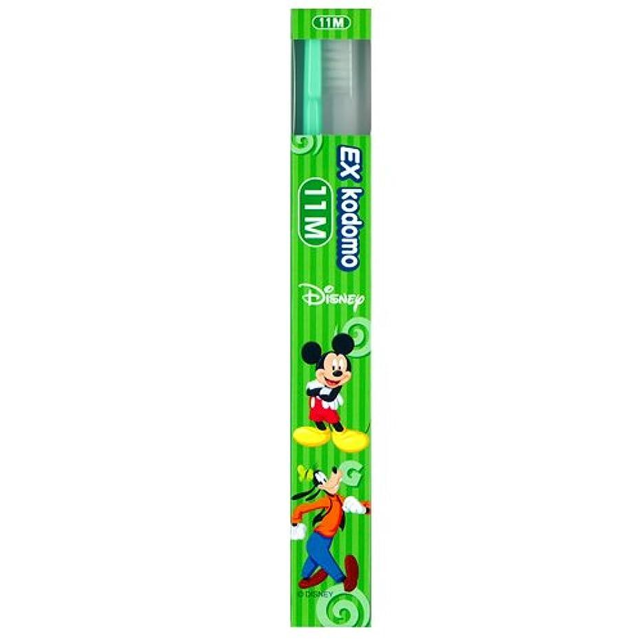 彼のシェーバーローンライオン EX kodomo ディズニー 歯ブラシ 1本 11M グリーン
