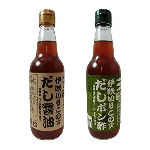 三星食品工業 伊吹いりこのだし醤油 & だしポン酢 (レモン果汁使用) 360ml × 2本セット (各種1本)