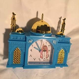 ZAN CLOCK 石油王モスク型アザーン目覚まし時計(メッカAZAN3分間付き) (ブルー)