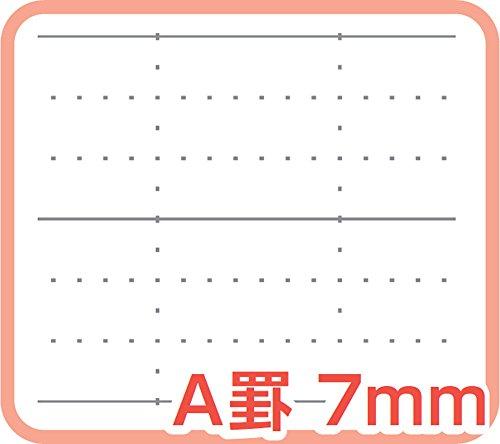 『ナカバヤシ ロジカルエアー 軽量ノート 5冊パック B5 A罫 すみっコぐらし ノS-119A-5P』の6枚目の画像