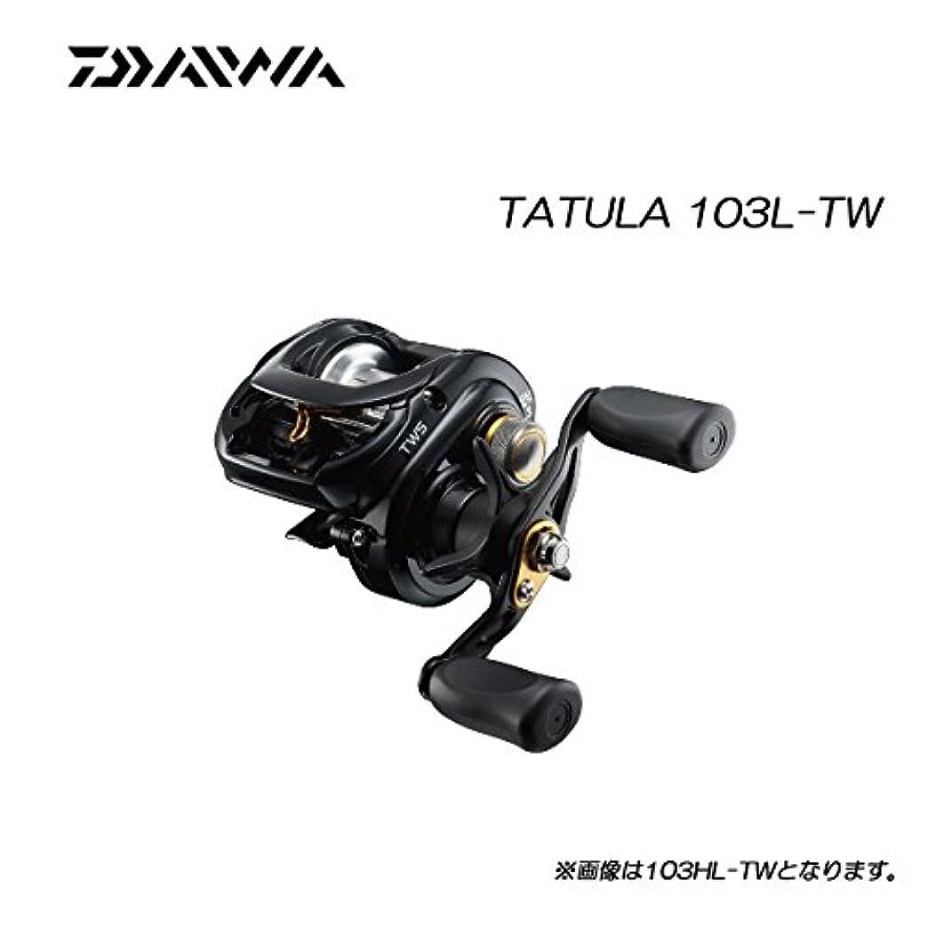 前兆歌人ダイワ(Daiwa) ベイトリール 15 タトゥーラ 103L-TW
