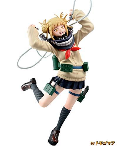 Banpresto. Boku no Hero Academia Figure Toga Himiko My Hero Academia Figure Colosseum Zoukei Academy Vol.5 JETZT ERHÄLTLICH!