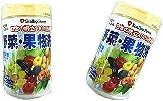 野菜洗い洗剤 野菜・くだもの洗い お得な100g「日本国産」2個セット