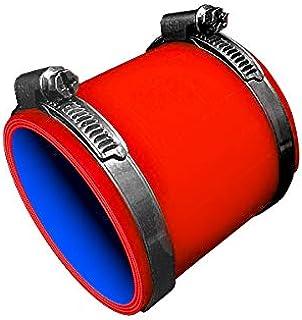 TOYOKING ホースバンド付き ハイテク シリコンホース ストレート ショート 同径 内径 Φ42mm 赤色 ロゴマーク無し インタークーラー ターボ インテーク ラジェーター ライン パイピング 接続ホース 汎用品