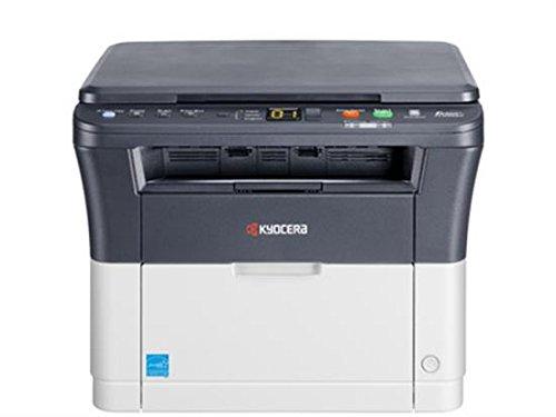 KYOCERA FS -1220MFP Laser 20 ppm 1800 x 600 dpi A4 - Impresora multifunción (Laser, Impresión en Blanco y Negro, 1800 x 600 dpi, 250 Hojas, A4, Negro, Blanco)