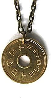 Lucky Japanese Coin Necklace Authentic 5 yen Good Luck Brass Pendant