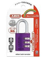 ABUS マイカラーナンバー可変式南京錠30mm パープル 145-30 PU 小箱5個入り