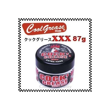 【X2個セット】 阪本高生堂 クックグリース XXX 87g