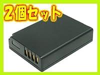 【掘出】2個セット ≪Panasonic パナソニック≫ DMW-BCG10 互換 バッテリー