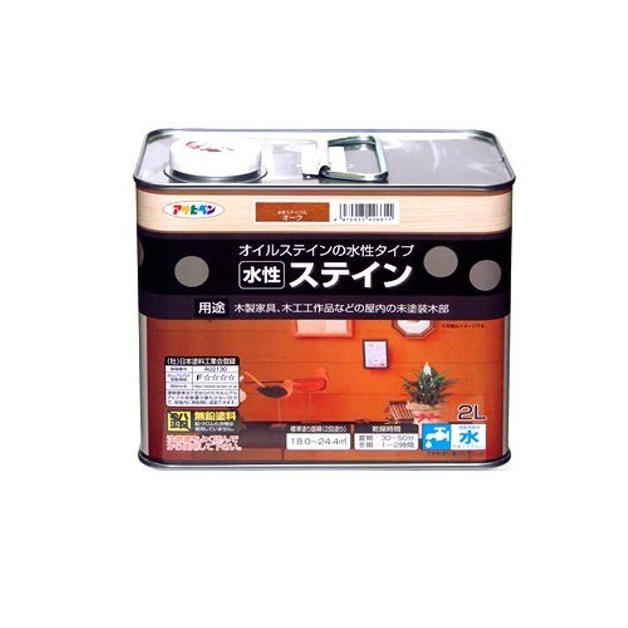 保守的違う富豪アサヒペン 水性ステイン オーク 2L 【まとめ買い3缶セット】