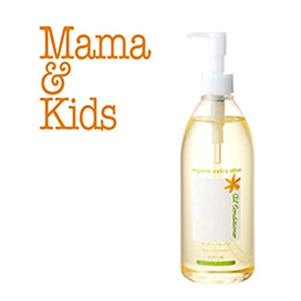 菊影響力のある支払うママ&キッズ オイルコンディショナーEX 350ML/Mama&Kids Moist Oil Conditioner/高保湿橄榄油