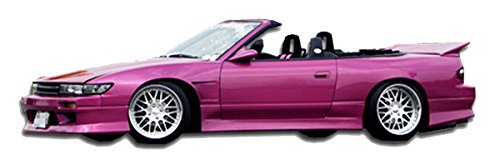 Nissan 240SX ALL 1989-1994 GP1 Style 2 Piece Polyurethane Side Skirts manufactured by KBD Body Kits. Extremely Durable, Easy Installation, Guaranteed Fitment and Made in the USA!