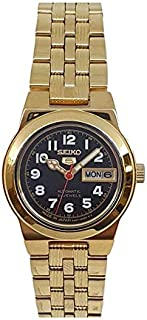 Seiko automatic 21 Jewels Calendar golden Stainless steel ladies watch SYMB60J