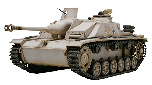 タミヤ 1/48 ミリタリーミニチュアシリーズ No.25 ドイツ陸軍 III号突撃砲 G型 プラモデル 32525
