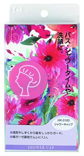 貝印 BeSELECTION シャワーキャップ HK0163