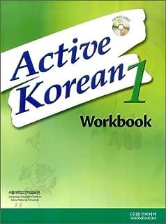 Best active korean 1 workbook audio Reviews