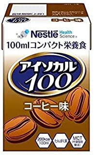 Nestle(ネスレ) アイソカル 100 コーヒー味 (100ml×8本セット) コンパクト栄養食 (高カロリー たんぱく質 栄養バランス 選べるセット) 栄養補助食品 栄養ドリンク