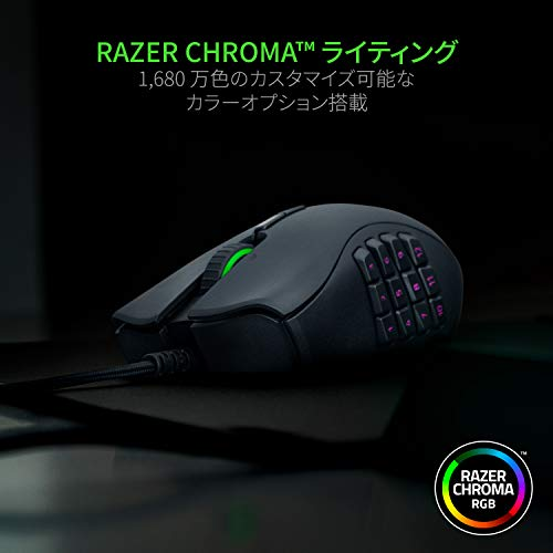 RazerNagaTrinityサイドボタンを2/7/12ボタンに付け替え可能MMO/MOBAゲーミングマウス【日本正規代理店保証品】RZ01-02410100-R3M1