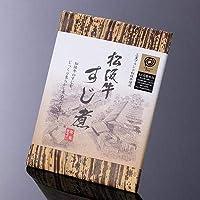 【特価商品】 松阪牛 すじ煮 80g 5個 (送料無料)