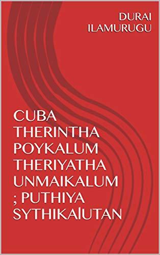 CUBA THERINTHA POYKALUM THERIYATHA UNMAIKALUM ; PUTHIYA SYTHIKAlUTAN (Tamil Edition)