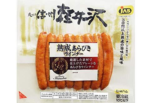 信州ハム さわやか信州軽井沢 熟成あらびきポークウインナー 160gX5パック
