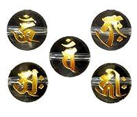 五智如来 水晶梵字玉セット|水晶 10mm 【彫刻 一粒売りビーズ】|天然石|パワーストーン|