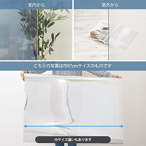 ガラスフィルムサンゲツミラー20EX【GF1110-1】JQ2飛散防止UVカット防虫忌避遮熱外貼り可グリーン購入法適合品