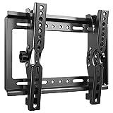 テレビ壁掛け金具 TETVIK 14-42インチLED LCD コンピュータモニタ 液晶テレビ対応 角度調節可能 VESA対応 最大200*200mm 耐荷重25kg