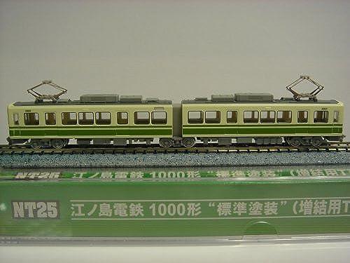 Enoshima Electric Railway (Enoden) Type 1000 -Normal Paint- (Additional Dummy Car) (Model Train)