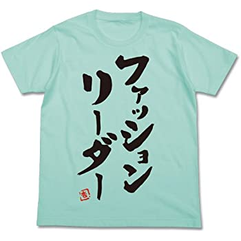 アイドルマスター シンデレラガールズ 双葉杏のファッションリーダーTシャツ アイスグリーン Sサイズ