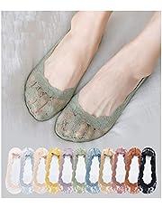 YXYECEIPENO Calcetines Invisibles Calcetines De Encaje para Mujer Encaje, Parche De Silicona Antideslizante De 360 Grados para Evitar La Caída del Talón 5 Pares (Color : B)