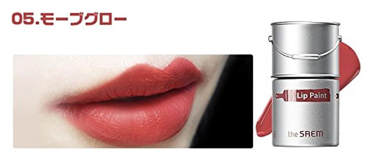 女の子バスルーム認識THE SAEM ザ?セム リップペイント 6.5ml #05 モーブグロー 【2017年冬新作】Lip Paint #05 Mauveglow
