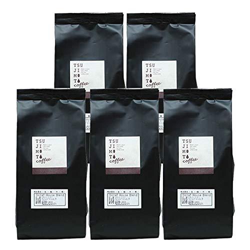 アイスコーヒー豆 デカフェ・ハウスブレンド1kg(200g×5袋) (細挽き)