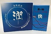 日本リンパ美容健康普及会 馬油 ワンダァオイル 快 コラーゲン石鹸 潤 100g 65ml anan カラダにいいもの大賞 準グランプリ 2個セット