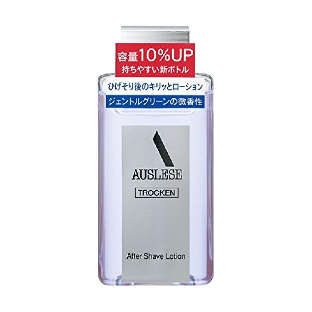 忘れっぽいプラスチックコールアウスレーゼ トロッケン アフターシェーブローション 110mL 【医薬部外品】