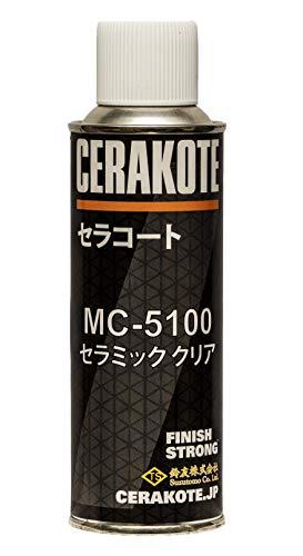 【CERAKOTE】セラコート MC-5100 クリア ポリッシュアルミ、アルミ、マグネシウム合金、金属全般、樹脂、木工などにも最適