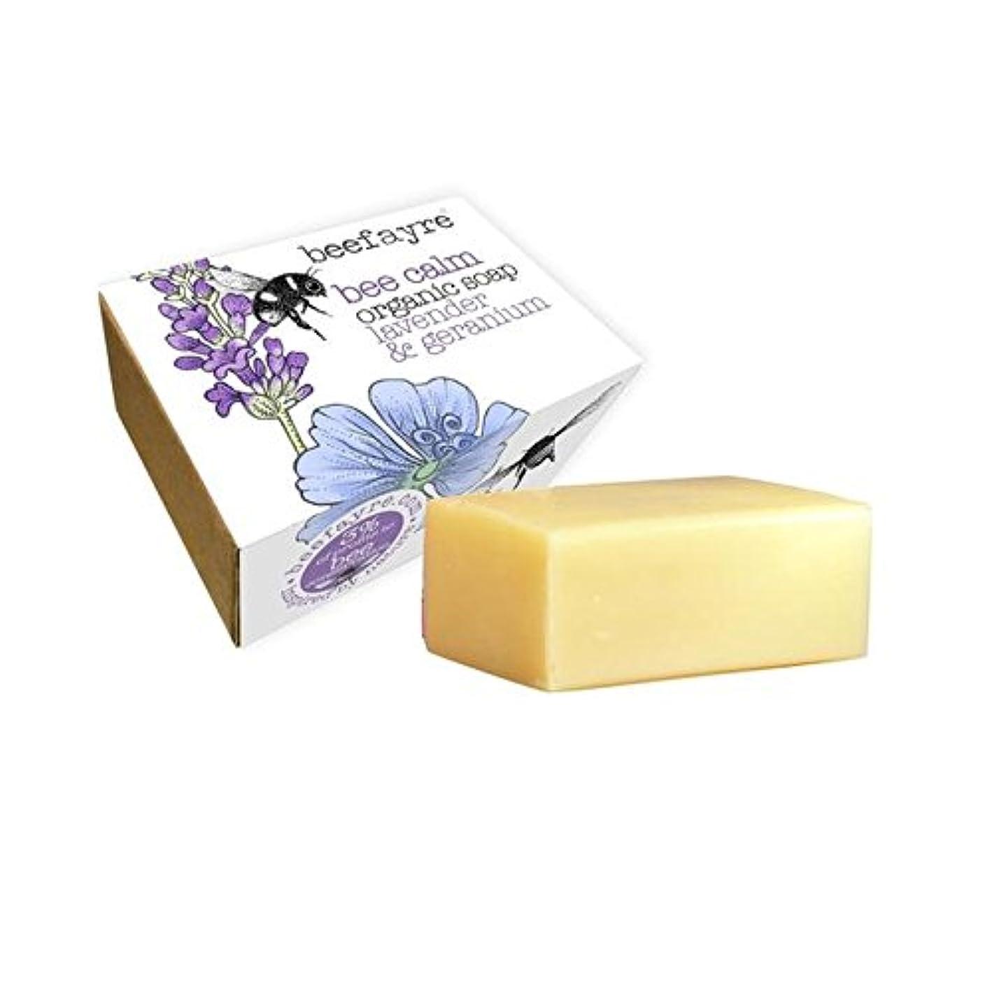 普及迅速道を作る有機ゼラニウム&ラベンダー石鹸 x4 - Beefayre Organic Geranium & Lavender Soap (Pack of 4) [並行輸入品]