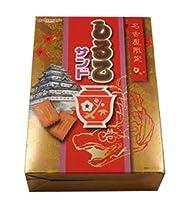 松永製菓 しるこサンド 名古屋限定 300g (50gx6袋)