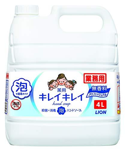 【大容量】キレイキレイ 薬用泡ハンドソープ プロ無香料4L