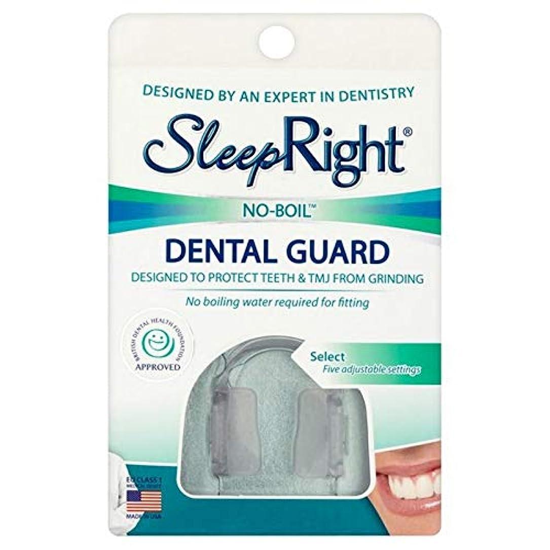 安心させる責め冷ややかな[SleepRight] Sleepright歯科用ガードを選択 - SleepRight Select Dental Guard [並行輸入品]