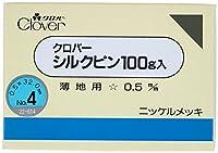 Clover シルクピン 100g入 No4