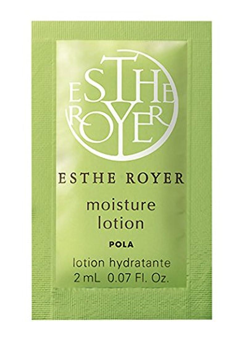 聖域認証サイドボードPOLA ポーラ エステロワイエ モイスチャーローション 化粧水 個包装 2ml×100包