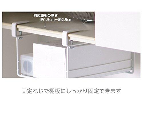 平安伸銅工業『SPLUCE(スプルース)キッチン吊棚ラックホワイト』
