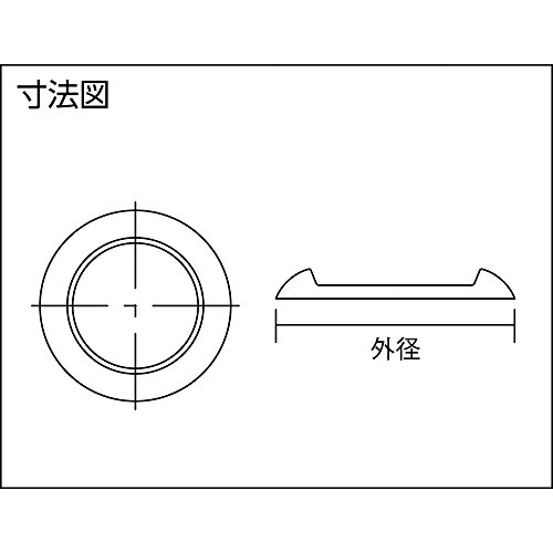 TRUSCO(トラスコ) 受け皿 64MM 透明 10個入 TUK630-TM-10