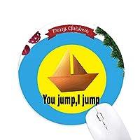 あなたはジャンプタイタニック クリスマスツリーの滑り止めゴム形のマウスパッド
