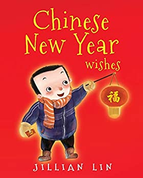Chinese New Year Wishes  Chinese Spring and Lantern Festival Celebration  Fun Festivals