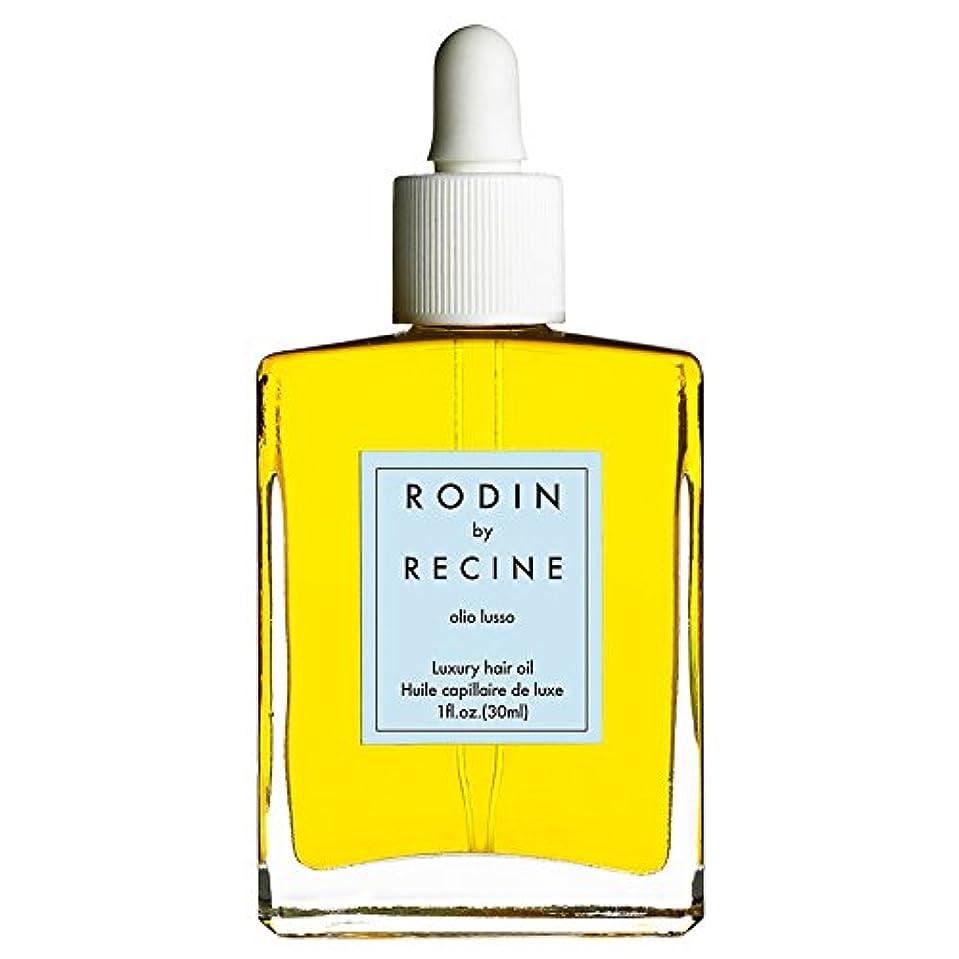 永久に親密なお茶Rodin By Recine Luxury Hair Oil 1oz (30ml) by Rodin